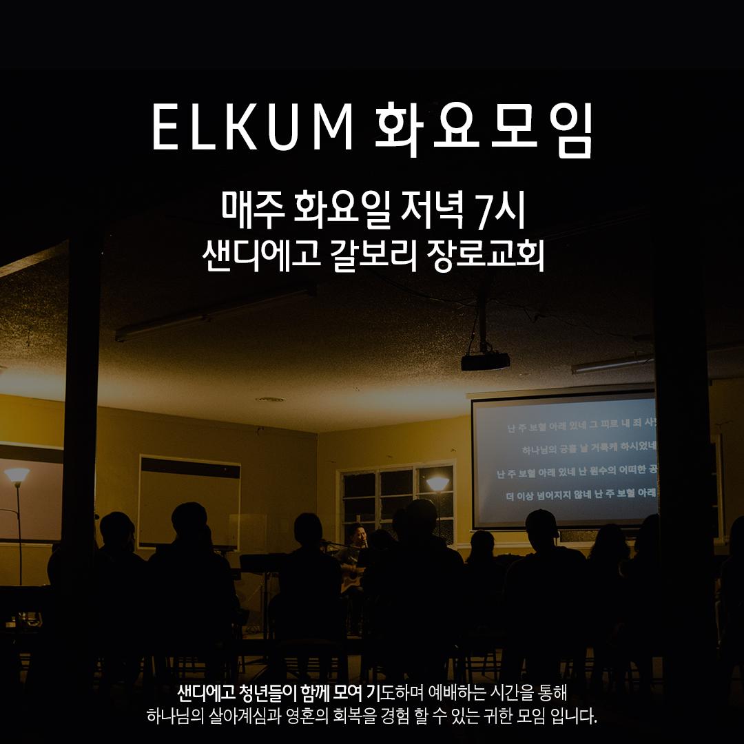 KakaoTalk_Photo_2017-12-04-19-31-18.jpeg