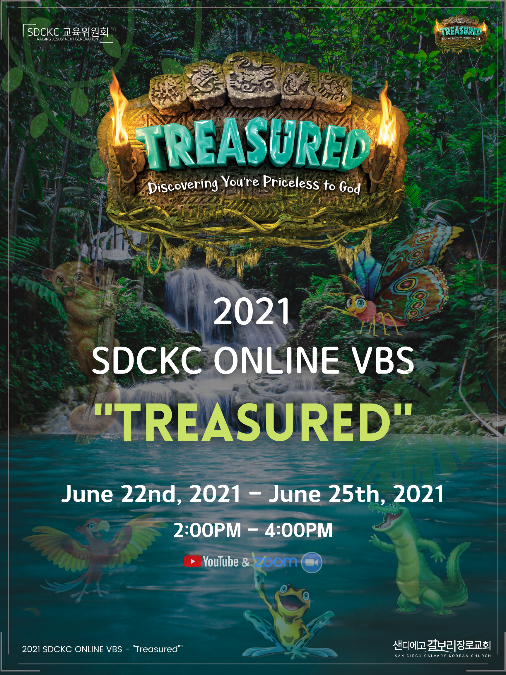 2021 SDCKC ONLINE VBS - Treasured Poster 1st.png