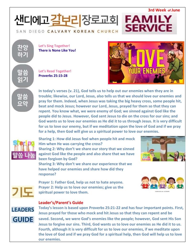 주일 학교 가정 예배지 New Format 3rd Week of June.pdf_page_1.png