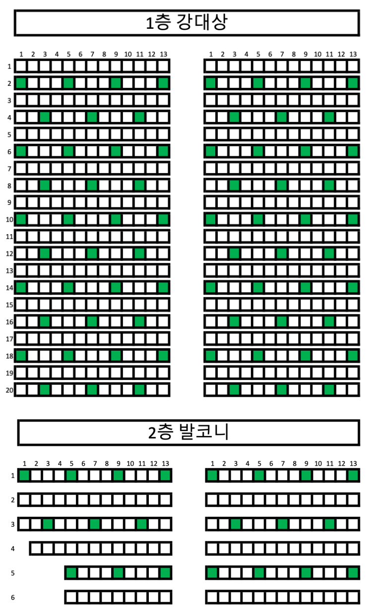 sdckc-worship-seating-chart.png