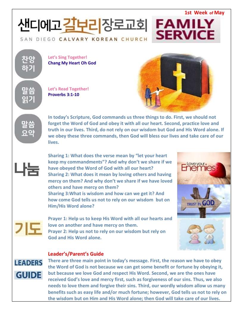 주일 학교 가정 예배지 New Format 1st Week of May.pdf_page_1.png