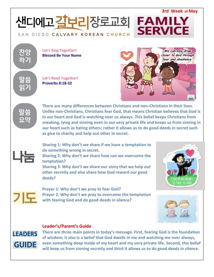 주일 학교 가정 예배지 New Format 3rd Week of May.pdf_page_1.png
