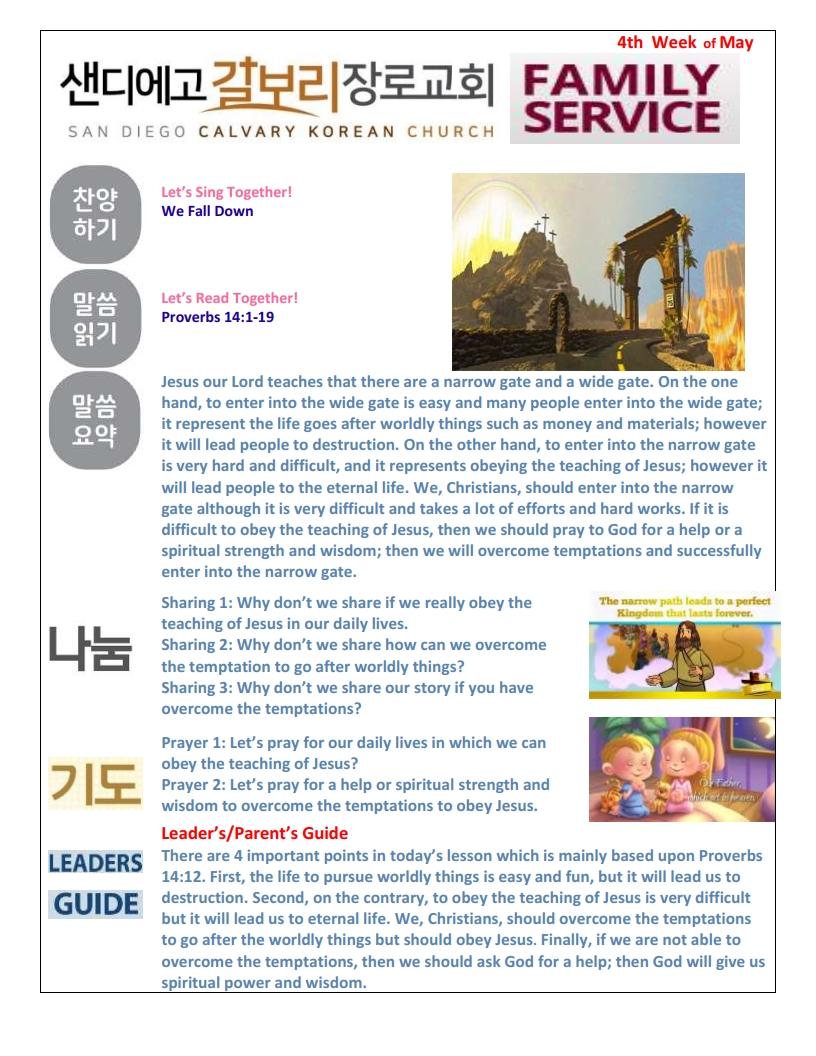 주일 학교 가정 예배지 New Format 4th Week of May.pdf_page_1.png