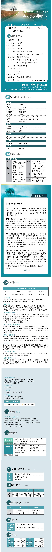 2019주보 11)_17.png